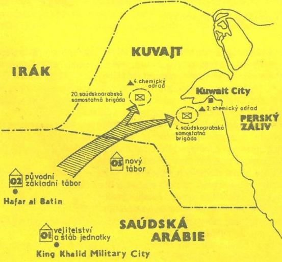 POUŠTNÍ ŠTÍT A POUŠTNÍ BOUŘE 1990–1991 - Obrana a strategie d7ca20d45f